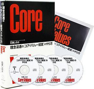 gourika_CD